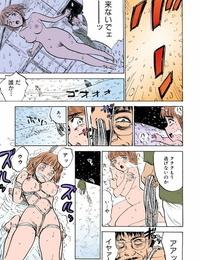Momoyama Jirou Misshitsu Kankin Goukan Total Color