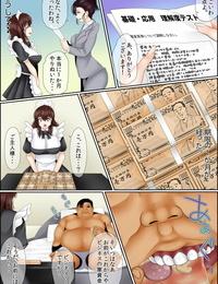 Korosuke Yamikinn Onna Ga Ochita Saki - Asoko No Naka Made Shaburare Tsukusu Zouryoubann2 - part 5