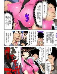 Namezou Yabai!! Hadaka de Densya ni Notchatta - Hotondo Morodashi Body Painting 【Full Colour】(3)(4) - part 3