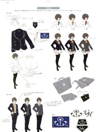 Misaki Kurehito- Kuroya Shinobu Ushinawareta Mirai o Motomete Visual Fanbook - part 7