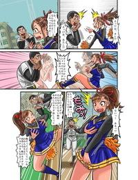 TSF online Nekketsu Yakyuu Buchou to Cheer Chick no Irekawari + Osoushiki de Hyoui Suru Manga