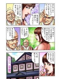 Gaticomi Vol. 1 - part 5