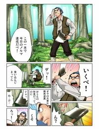 Pirontan Otona no Douwa ~Kin no Ono Gin no Ono