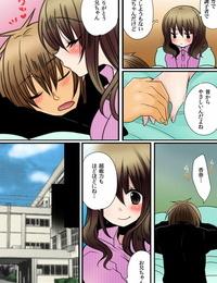 Mame ko / Akahige O nichan wa cho noryoku sha uso~ saimin- tomei- timestop !!~【fullcolor】2