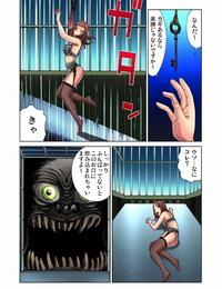 Gaticomi Vol. 12 - part 2