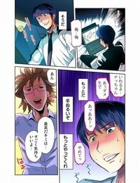 Gaticomi Vol. 12 - part 5
