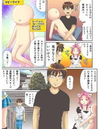 Kido Yoshimi Kanojo no Dougu ga Eroi Riyuu 1