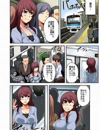Yonekura Daredemo Hamereru!? Kozukuri Jourei