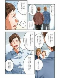 MilkyBox Qoopie Chichinomi ~K Bowl Hitozuma Juria-san no Bonyuu~ Chinese 魔劍个人汉化