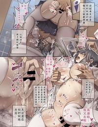 Korotsuke Tsugou no Ii Nekura Megane COMIC ExE 14 Chinese 鬼畜王汉化组 Digital