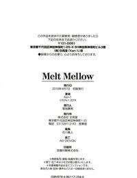 Ken-1 Dissolve Mellow - part 5