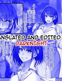 Korotsuke Hitozuma Mammary - Shuran Hen - Married Girl Mammary - Crazy Drunk Chapter COMIC HOTMiLK Koime Vol. 16 English darknight Digital