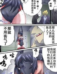 Atelier Hachifukuan Superheroine Yuukai Ryoujoku 12 - Superheroine in Trouble - Etoile Nol - 凌辱诱拐 12 Chinese 有条色狼汉化