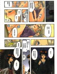 Satou Saori Aigan Robot Lilly - Pet Robot Lilly Vol. 1 - 性愛ROBOT 莉莉 Vol. 1 Chinese