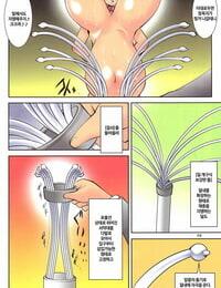 C86 Algolagnia Mikoshiro Honnin St. Margareta Gakuen COLORFUL! Vol. 20 - 성마르가레타학원 COLORFUL! Vol. 20 Korean - part 2