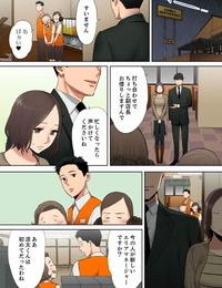 Katsura Airi Otto no Buka ni Ikasarechau... Aragaezu Kanjite Shimau Furinzuma Total Color Ban 4
