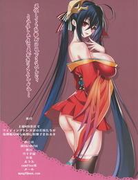 COMIC1☆14 Nijutteya Youta Joukyuu NTR Itaku de Wedding Sundress Sugata no Hanayome-tachi ga Shikikan no Shiranu Ma ni Shabaora Sareru Hon Azur Lane