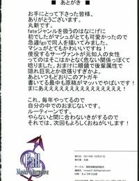 C91 Kansai Gyogyou Kyoudou Kumiai Marushin Fall/Master Alternative Fate/Grand Order Portuguese-BR