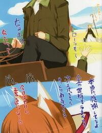 C76 Charinko Fox Yaegashi Nan Ookami no Kimagure Hon Spice and Wolf