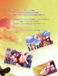 Kiniro Loveriche-Golden Time- total color book