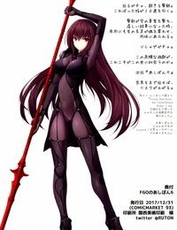 C93 Chural-an Naturalton FGO no Ashibon 6 - FGO Foot-Book 6 Fate/Grand Order English Luxurious Akiba Detectives