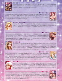 Kusahara Kuuki Make Up♥ Digital - part 5
