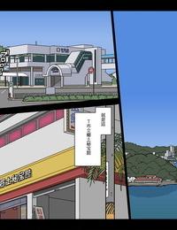 Kasuga Shakai ni Yakudatsu Hihoukan Shojo OL Hitozuma made Kakunenrei no Joseiki Taiken Vol. 1 - 公共性博物館:處女、OL、人妻等各年齡的女性生殖器體驗 1 Chinese 變態浣熊漢化組 Decensored Digital