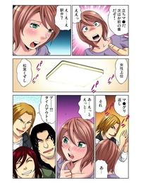 Gaticomi Vol. 23 - part 6