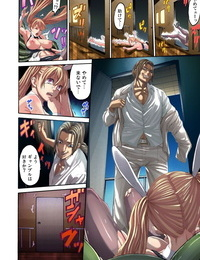 Gaticomi Vol. 23