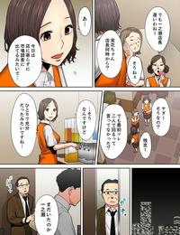 Katsura Airi Otto no Buka ni Ikasarechau... Aragaezu Kanjite Shimau Furinzuma Utter Color Ban 6