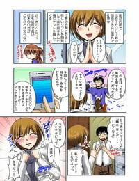 筧秀隆 即ズボ★催眠メール~何をされても気づかない!?~(1)