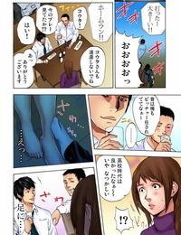 Rosy Taro Zetsubouzuma ~Oku-sama wa Pet~