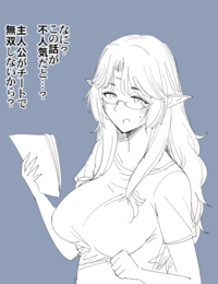 Toruneko Rinjin Elf Manga