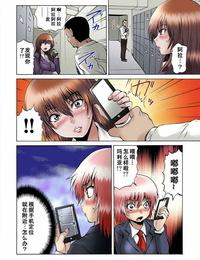 Gekka Saeki Nyotaika Sareta Ore no Omame Semennaa!! ~Kaikan Machine de Zecchou Kanri~ 1 Chinese - part 5