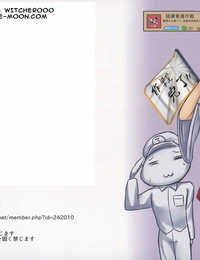 C88 Monaka Udon Monikano Kuchikukan Yuudachi Shigure Jinmon Chousho - Допрос эсминцев Юудачи и Шигуре Kantai Bevy -KanColle- Russian Witcher000