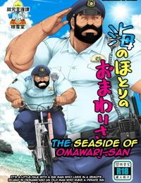 Neyukidou Takaku Nozomu Umi no Hotori no Omawari-san - The Seaside of Omawari-san English Digital