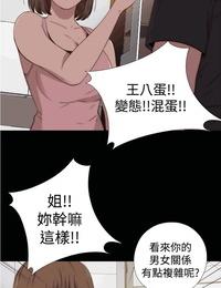 中文韩漫 傀儡玛莉 Ch.14-19 Chinese - part 2