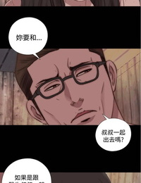 中文韩漫 傀儡玛莉 Ch.14-19 Chinese - part 3