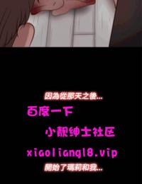 中文韩漫 傀儡玛莉 Ch.14-19 Chinese