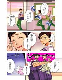さつきあしゃ 妄想チュー淫具♂ガム - part 2