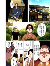 Gaticomi Vol. 31