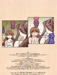 C86 RPG COMPANY 2 Toumi Haruka Flick Starlet 9a Ah! My Goddess Korean 팀☆데레마스