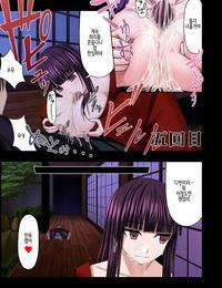 Aeba no Mori Aeba Fuchi Loli Kyonyuu ni Rachirarete Paizuri Hookup suru dake no Manga Korean