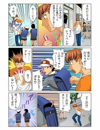 Gaticomi Vol. 24 - part 4