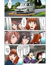 Gaticomi Vol. 24 - part 5