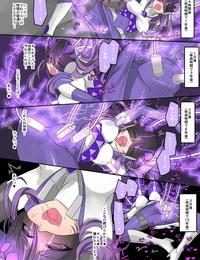 TSF no F Kouji Seikishidan Pluckiest Knights Yami ni Somaru Murasaki Suishou to Seigyoku
