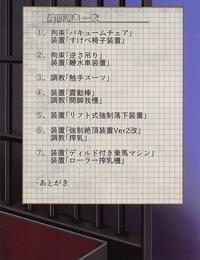 C95 Monaka Udon Monikano Senkan Warspite Jinmon Chousho Kantai Collection -KanColle-