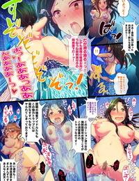 A Color Summoner Kara Manatsu no Hustle Castle! THE IDOLM@STER CINDERELLA Shrieking Digital - part 2