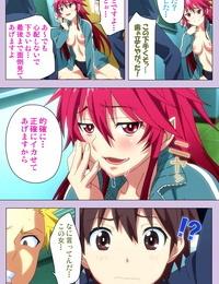 Doumou Utter Color seijin ban O nedari renzoku ~tsu! Boku no kanojo wa bakyūmu musume! Finish ban - part 6