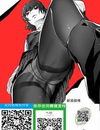 Shouji Nigou Hatsujou Munmun Massage! Ch. 2 COMIC Ananga Ranga Vol. 36 Chinese 瓜皮汉化